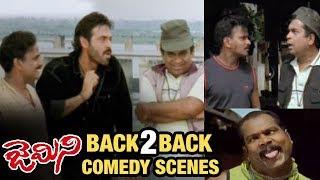 Non Stop Telugu Back To Back Comedy Scenes   Best Ultimate Comedy Videos   Telugu Best Comedy Scenes