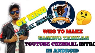 Gaming Tamilan free fire Endance video Creade Tamil