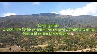 Unakoti, Tripura | Things to do in Tripura - Tourism of India