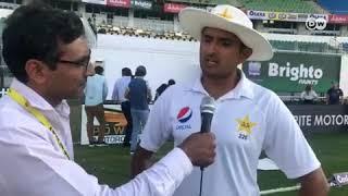 Mohammad Abbas Interview after Pakistan Beat Australia 2nd Test 2018 | Pak vs Aus