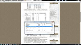 Google Chrome тормозит компьютер. Как снизить нагрузку от Chrome?(, 2014-12-01T12:41:04.000Z)