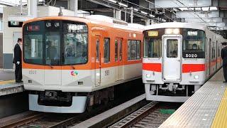 阪神電車9300系特急 山陽電車5000系直通特急 西宮駅 2020/3/27