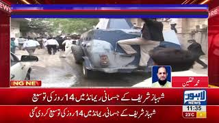 NAB Court approves 14-days physical remand of Shehbaz Sharif
