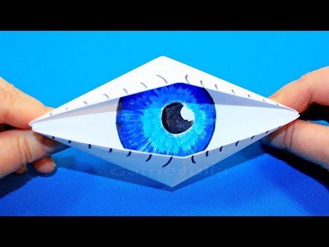 Как сделать глаз из бумаги