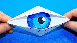 как сделать оригами глаз