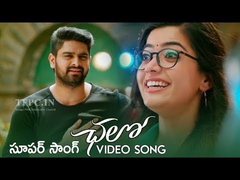Chalo Movie Choosi Chudangane Video Song Promo | Naga Shaurya | Rashmika Mandanna | TFPC