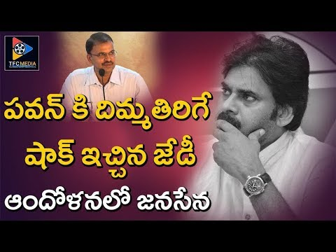 Jd Laxminarayana Give Big Shock To Pawan Kalyan | Cm Chandrababu Naidu | Titli Cyclone In Srikakulam