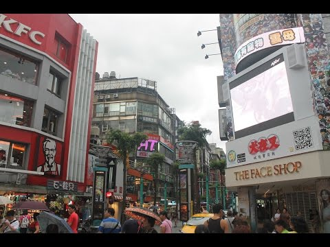 Ximending District Tour (Taipei, Taiwan)