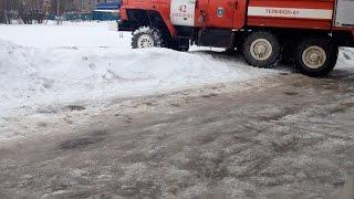 Урал не поїхав до Пожежного Гидраната