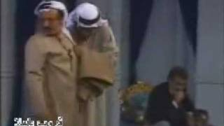 مشهد من مسرحيه كويتيه ممنوعة من العرض