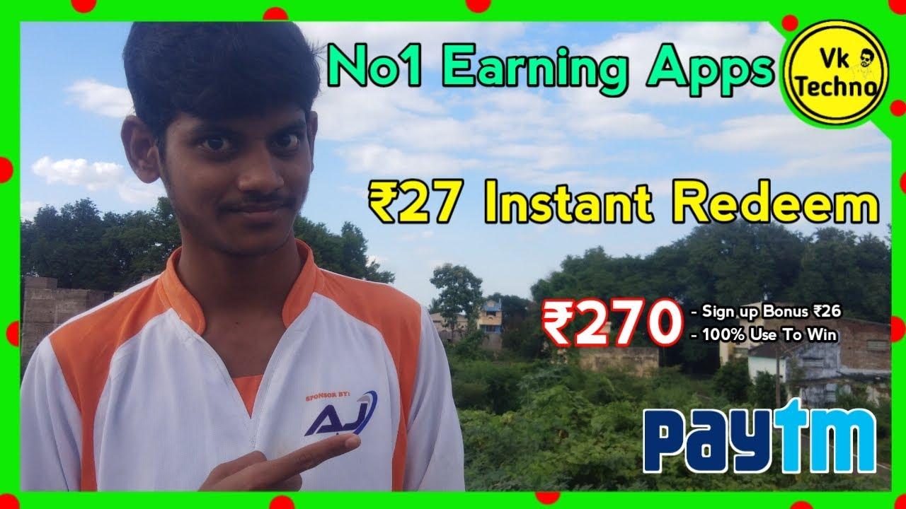 ₹270 Instant Paytm Cash 2020 || money Earning apps Tamil 2020 || Vk Techno