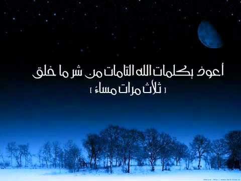 03 Al Imran . Saad El Ghamidi .سورة آل عمرانSDAD