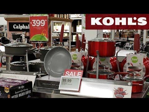 KOHL'S KITCHEN FOOD NETWORK WALK THROUGH 2018