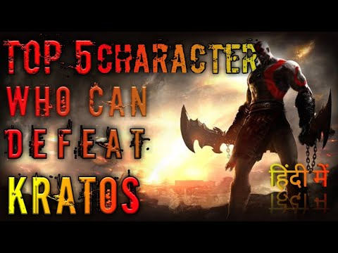 5 Gaming Characters Who Can Defeat Kratos | God Of War