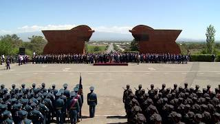 Հայաստանում նշում են Առաջին Հանրապետության հռչակման օրը