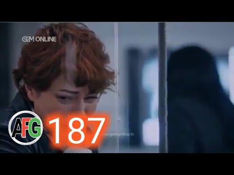 سریال راهزنان در دنیا حکومت نمیکنند - قسمت ۱۸۷
