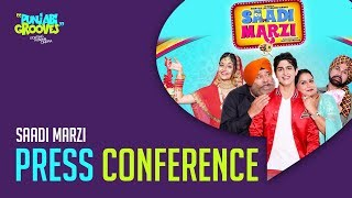 Saadi Marzi Conference | Punjabi Movie