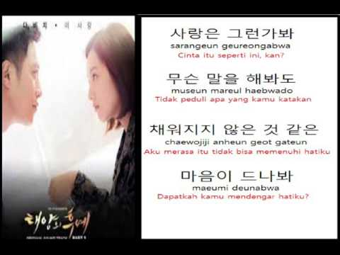Davichi - This Love [LYRICS 가사:KOREAN/ROM/indonesia] [태양의 후예/太陽的後裔 OST - PART.3]