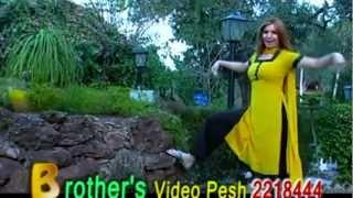 Sahar Khan - Grana Sanam Jana -