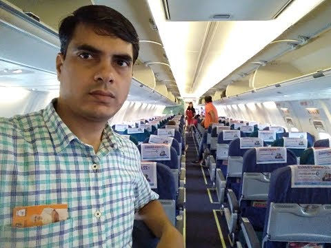 Take-off in Heavy Rain | Patna to Kolkata Journey | Patna to Kolkata Flight | Aeroplane