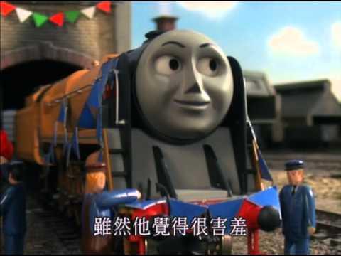 湯瑪士小火車 歡欣、生活篇