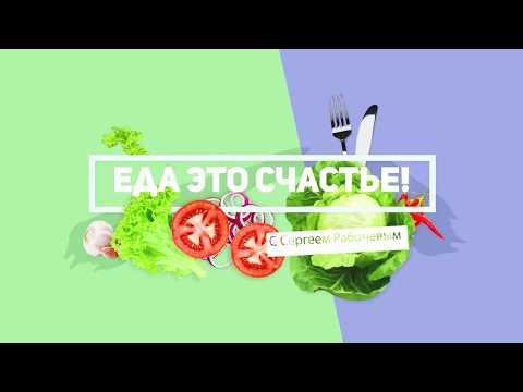 Запечная манная каша с орешками, карамелью и фруктами #сергейрабочев #вкуснаякаша