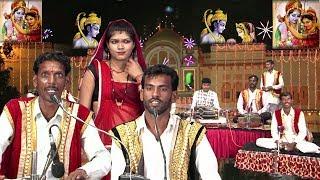 Karam Na Kariyo Karo Re / Chetawani Bhajan / Rai Dance / Kripal, Jodhan Yadav Party - 8223868801