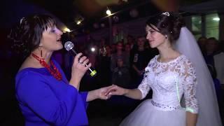 Музичне привітання для невістки від свекрухи. Весілля Владислава & Інни. 1 жовтня 2017 р.