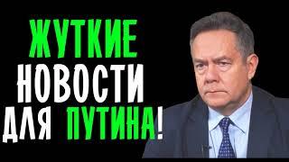 Фото БУНТ НАРОД УСТАЛ ТЕРПЕТЬ ПУТИНУ ХАНА ПЛАТОШКИН 21.02.2019