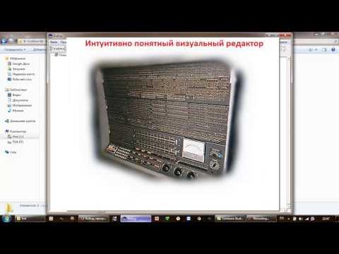 Визуальное программирование реферат  Первое знакомство с Кибор Визуальное программирование Продолжительность 25 52