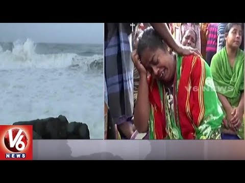 Cyclone Ockhi | 28 Fishermen Missing In Thiruvananthapuram | Kerala | V6 News
