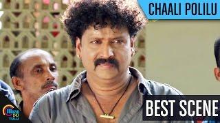 Chaali Polilu || Panchayat Scene || Tulu Movie
