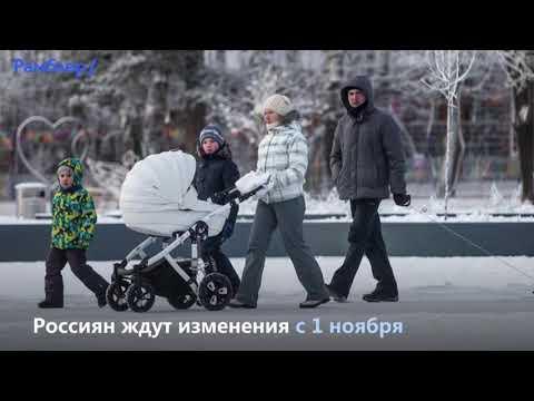 Главные новости сегодня 31.10.2019 - Рамблер: Последние новости дня в России и мире |  Шоу бизнес