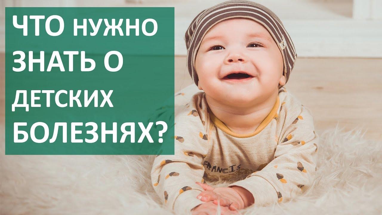 Детская простуда чем лечить.