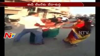 Ladies thrash Eve Teaser in Chhattisgarh    NTV