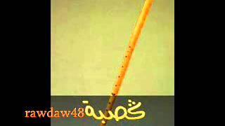 chikh lak7al trik oujda zina ou espaa la waaah sidi waah