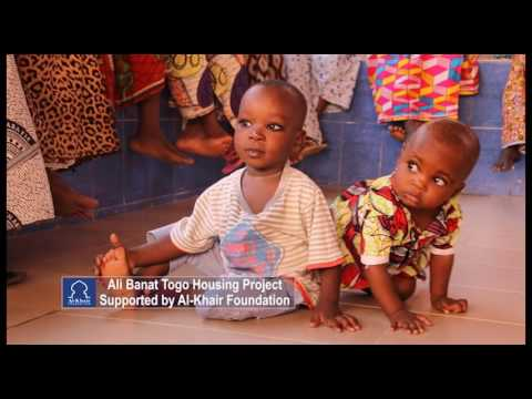 Al Khair Foundation & Ali Banat's Village in Togo Documentary 1