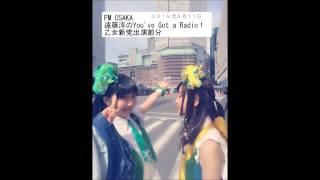 説明 2015年5月11日OA FM OSAKA「遠藤淳のYou've Got a Radio!...