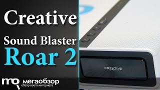 Обзор Creative Sound Blaster Roar 2