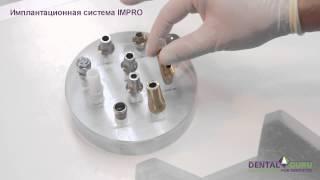 видео Имплантационная система AnyRidge.