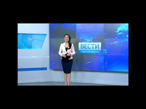 Вести недели - 15.01.17