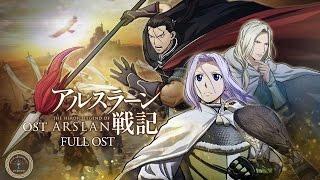 The Heroic Legend Of Arslan Arslan Senki S1 OST FULL OST 1080p HD