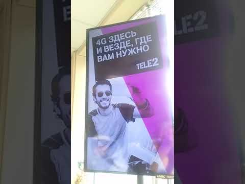 Наружная реклама Tele2 от Mediadepartment.ru