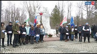 """""""Мы уходим!"""": в Ельце отметили 31-ю годовщину завершения вывода советских войск из Афганистана"""