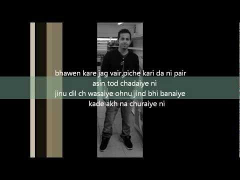 AMRINDER  GILL- Yaarian Lyrics(2011) By Aryan