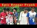 EPIC BEGGAR PRANK GONE EXTREMELY WRONG | PRANK IN INDIA 2017 | FUNDAY PRANKS