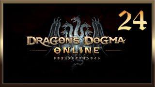 Dragon's Dogma Online ★ 24: Небесный город алхимиков