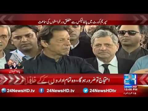 Panama Leaks, Supreme Court summoned Nawaz Sharif including family