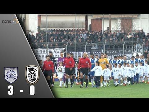 Η παρακάμερα του ΠΑΣ Γιαννινα - ΠΑΟΚ - PAOK TV