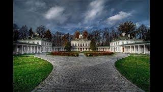 Музей - усадьба Середниково.  Усадьба  Лермонтова.